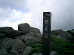 2003梵天岩.jpg