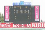 20090714jingu02.JPG