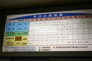 2010122904.JPG