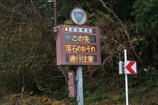 2010123003.JPG