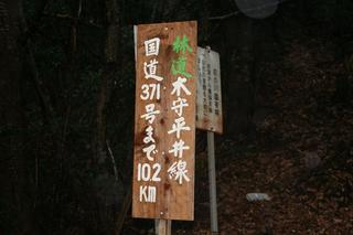 2010123021.JPG
