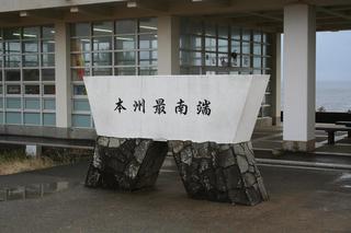 2010123025.JPG