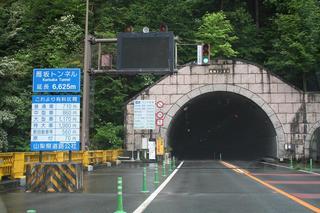 2011073109.JPG