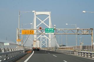 2011081003.JPG