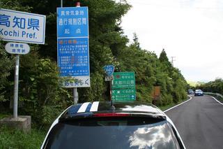 2011081216.JPG