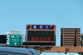 2011092401.JPG