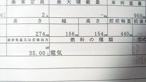 71f5d1f4dc.jpg