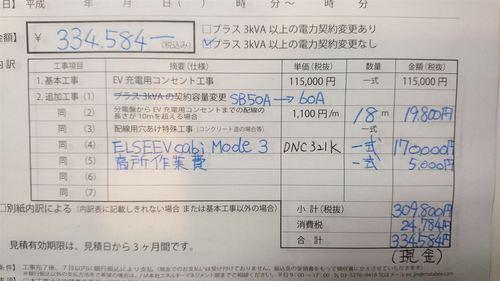 992a9fd7d1.jpg