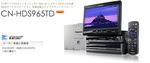 CN-HDS965TD.jpg