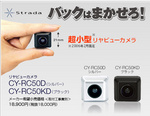 CY-RC50D.jpg
