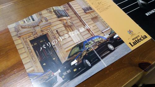 IMG_20161008_144523.jpg