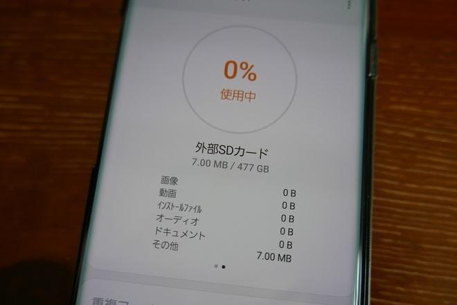 P1050612.jpg