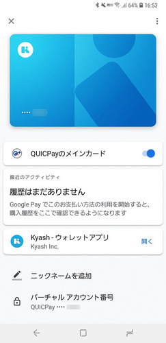 Screenshot_20190324-165340_Google Pay.jpg