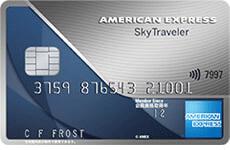 Sky-Traveler-Card.png