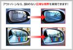 aut_hikaku1.jpg