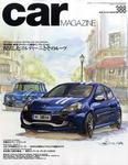 carmagazine388.jpg