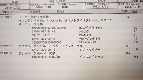 e375d934ca.jpg