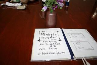 fbm201022.JPG