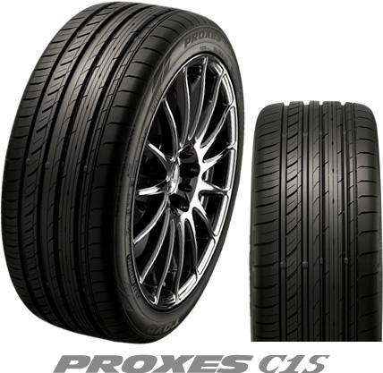 pxc1s_tire.jpg