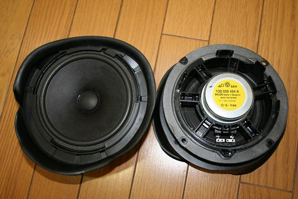 rear_speaker1.JPG