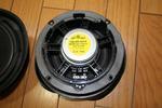 rear_speaker2.JPG