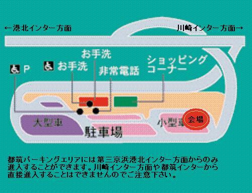 http://e-nagao.sakura.ne.jp/sblo_files/e-nagao/image/tuzuki_u.JPG
